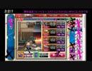 【ニコニコ動画】【修正版・改】刀剣乱舞の画像盗用疑惑部分を黒く塗ってみたを解析してみた