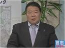 【目には目を!歴史カウンターアタック】中国電子歴史博物館の設立を草莽の手で![桜H27/6/22]
