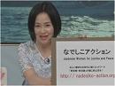 【魔都見聞録】中国がユネスコに申請する「慰安婦性奴隷」「南京大虐殺」の世界記憶遺産に反対します![桜H27/6/22]
