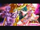 【ニコニコ動画】【東方遊戯王】バリアンの戦士が幻想入り 第22話を解析してみた