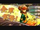 【ニコニコ動画】【インペリアルサガ】「成長限界修行カンスト帝で☆10七英雄ノエル戦」を解析してみた