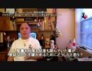 字幕【テキサス親父】66日間漂流-生還に「キリスト教徒差別」のマスコミ