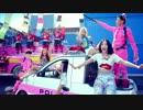 【ニコニコ動画】[K-POP][新曲] Sistar - Shake It (MV/HD)を解析してみた