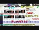 20150622 暗黒放送 引っ越しをしないとまずい放送 1/6 (★)