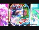 【パチンコPV】CRフィーバーマクロスフロンティア2(SANKYO)