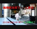 【ニコニコ動画】2015.5.21 鶴橋駅高架下一人街宣 by 川東大了 2-1を解析してみた