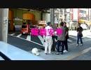 【ニコニコ動画】2015.5.21 鶴橋駅高架下一人街宣 by 川東大了 2-2を解析してみた