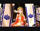 【ニコニコ動画】【ワカコ酒】SS香沼姫 検証&鑑賞動画【戦国大戦】を解析してみた