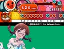 【ニコニコ動画】【太鼓さん次郎】魔法をかけて! -Ryo Watanabe Remix-【創作譜面】を解析してみた