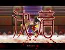 【ニコニコ動画】【ゆっくり実況】ダブルフォーカス ジャムりプレイ Part6を解析してみた