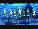 【ニコニコ動画】【MMD】恋するフォーチュンクッキー(7人のミクさん)を解析してみた