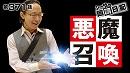 シーサ。の回胴日記_第371話[by ARROWS-SCREEN]