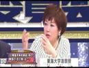 【金慶珠】「日韓基本条約」の支援金 ⇒「はした金」と発言する (((((((((((