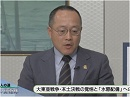 防人の道 今日の自衛隊 - 平成27年7月1日号