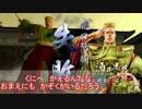 【ニコニコ動画】【戦国大戦】とある一鉄の占領作戦 その91「侵攻の巨人」を解析してみた