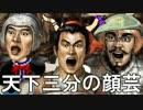 【ニコニコ動画】【第7回東方ニコ童祭】顔芸伝説を解析してみた
