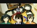 【ニコニコ動画】【MMD】 たむたむ式赤城さんがわたしライス定食たべにきたらしいですを解析してみた