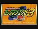 【ニコニコ動画】【ロックマンエグゼ3】ウイルス戦【アレンジ】を解析してみた