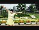 【柚原ここあ】だんだん早くなる 踊ってみた【黄色!※おまけつき】