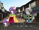 【幽霊族の親子が】第三話 part3/4【幻想入り】