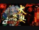 【ニコニコ動画】【戦国大戦】 決めるぞ!下剋上 #1259 vs天龍本願寺を解析してみた