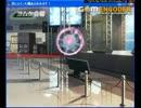 amarecco20150624-011327[000]_cut_part1.mp4