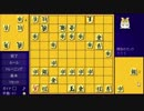 【ニコニコ動画】2015年 06月23日 永井先生 ハム将棋~ENDを解析してみた