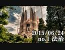 【ニコニコ動画】ショートサーキット出張版読み上げ動画485nico.mp4を解析してみた