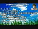 [三橋貴明] シナ中国バブル崩壊の前兆!上海株が、1年で2.5倍 /乱高下