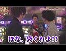 HEAVENS DOOR 第47話(4/4)