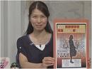 【RBRAシンポ】6.27 拉致被害者救出と自衛隊・4[桜H27/6/23]