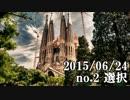 【ニコニコ動画】ショートサーキット出張版読み上げ動画486nico.mp4を解析してみた