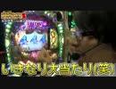 【ニコニコ動画】パチサラリィマンZ【第177回】自由時間JJ山越店_2015/6/15を解析してみた