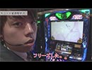 Super Nova 第11話(1/2)