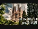【ニコニコ動画】ショートサーキット出張版読み上げ動画487nico.mp4を解析してみた