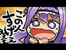 ブレイブルー公式WEBラジオ「ぶるらじQ 第3回 ~突撃! ぶるらじ取材!? ですの~」