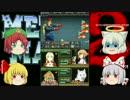 【ニコニコ動画】【ゆっくり実況】がががー!メタルマックス2:リローデッド【Part60】を解析してみた