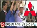 【ニコニコ動画】【韓国】また日本に「石」を投げる ⇒ 日本も「竹島」を、単独提訴せよ((を解析してみた