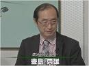 【豊島典雄】安保法制国会と日本の非常識[桜H27/6/24]