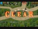 【ニコニコ動画】千年戦争アイギス ゴールドラッシュ!:癒し手たちの修練【☆3×銀以下】を解析してみた