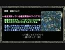 【ニコニコ動画】【字幕プレイ】やる夫がテラリア part13.5【1.3に関するお知らせ】を解析してみた