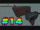 【2人実況】パンツとサルの浮遊Minecraft【Aether】#14