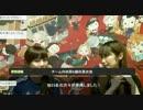 くすっちFC2014WC編.wmv