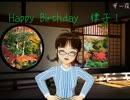 【ニコニコ動画】【律子】律子と過ごした五年間、日々を振り返って【誕生日おめでとう】を解析してみた
