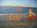 【みずお】Herren är min hälsa HRV837