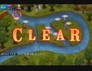 【ニコニコ動画】千年戦争アイギス ゴールドラッシュ!:名射手への道【☆3×銀以下】を解析してみた
