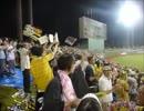 【ニコニコ動画】2015年6月24日 阪神タイガース 応援歌メドレー(1-9)を解析してみた