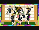 【ニコニコ動画】【MMD刀剣乱舞】一兄といっしょにイカフェスダンスを解析してみた