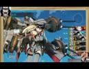 【ニコニコ動画】フミカネ艦オール150艦隊&Bismarck三姉妹での5-5レ級旗艦決戦を解析してみた