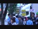【ニコニコ動画】6月25日 東大阪市の教科書採択妨害をしている日教組撃退 in 布施 3-3を解析してみた
